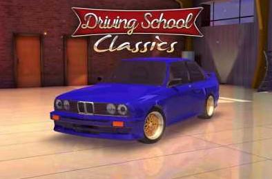 driving-school-classics-apk