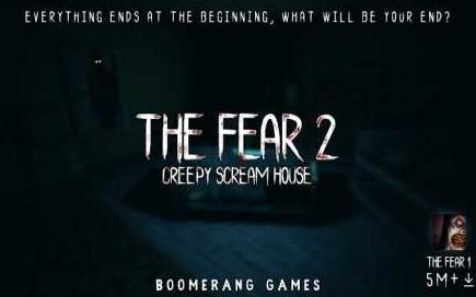 the-fear-2-apk